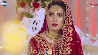 Koi Chand Rakh Episode 3 New Promo Ary Digital Rewiew