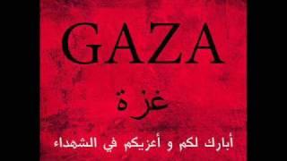Vybz Kartel - Gaza Commandments (Gaza Mi Seh Riddim) Big Ship Prod