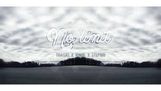 N0NAME x WNUKU x STEPNIU - No limit (Daddy's Lambo beat)