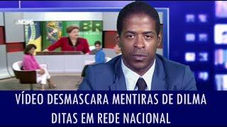 Vídeo desmascara mentiras de Dilma exibidas em rede nacional