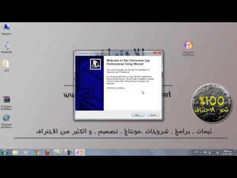 برنامج مراقبة الحواسيب الاخرى