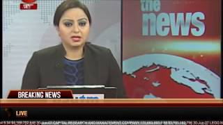 News Headline Banner Green Screen Full HD 1080p HD