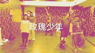 Jolin 蔡依林 - 玫瑰少年/哲豪老師/Street Jazz/每週四 20:00