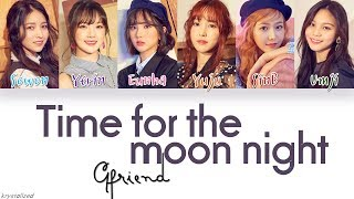 GFRIEND (여자친구) - 밤 (Time for the moon night) [HAN|ROM|ENG Color Coded Lyrics]