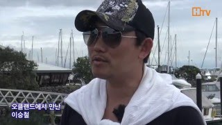 Interview - Lee Seung Chul (이승철 인터뷰)