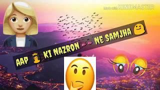 Whatsapp Status 💜 Aap ki Najro 👀 Ne Samjha 😊 Pyaar ke kabil Mujhe