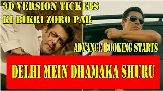 RACE 3 Movie Booking Start In DELHI I 3d Tickets Are Fast Filling