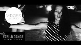 "студия танца ""Yarila Dance"""