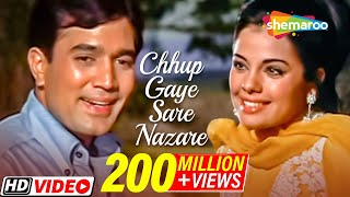 Chhup Gaye Sare Nazare - Rajesh Khanna & Mumtaz - Do Raaste - Bollywood Hit Love Songs {HD} width=