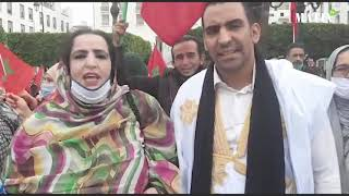 Les Marocains saluent la décision américaine de reconnaître la souveraineté du Maroc sur son Sahara (1/2)