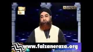 Kia 10 beebion ki kahani parhna jaiz ha????By Mufti Akmal
