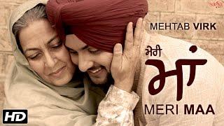 Mehtab Virk : Meri Maa (ਮੇਰੀ ਮਾਂ) ● Mother's Day ● Desi Routz ● Latest Punjabi Song 2016 ● SagaHits