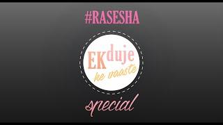 EDKV Crack! VM (Part 1) // #RasEsha Style width=