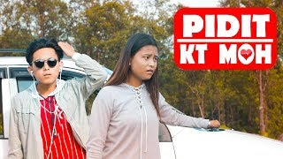 Pidit Kt Moh |Modern Love|Nepali Short Comedy Film |SNS Entertainment