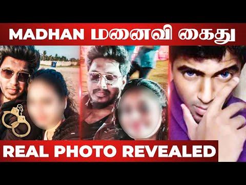 🔴BREAKING: Madhan-னின் மனைவி தான் YouTube சேனலோட Admin | Toxic Madhan 18+ | PUBG | Cyber Crime