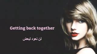 TAYLOR SWIFT - We are never ever getting back together ( متر