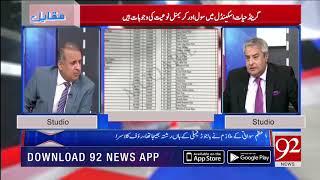 Nawaz Sharif gave permission to build 47 storey five star Hyatt Hotel: Rauf Klasra | 6 Dec 2018