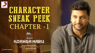 Adanga Maru - Character Sneak Peek  | Jayam Ravi | Raashi Khanna | Sam CS | Tamil Trailers 2018
