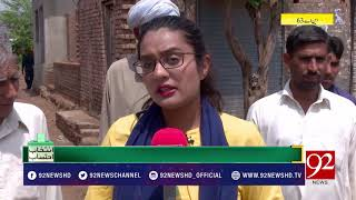 Intikhab Ahtisab Special Program on problems of NA-63 Jhelum   2 May 2018   92NewsHD