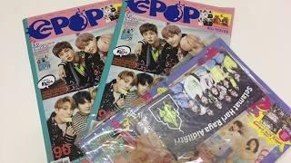 e-POP Malay Magazine (BTS & Twice)