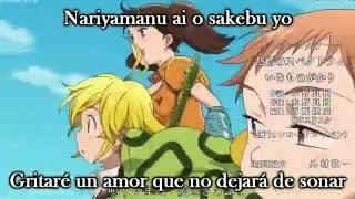 Netsujou no Spectrum - Ikimono Gakari con letra en español