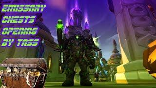 Valarjar Cache - Item - World of Warcraft