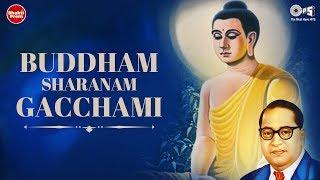 Buddham Sharanam Gacchami by Prahlad Shinde | Babasaheb Ambedkar Marathi Song | Bhimacha Gana