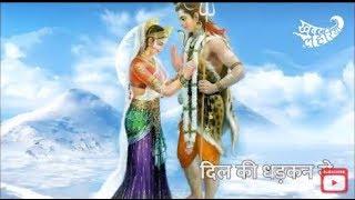 तो शिव और पार्वती के विवाह की रात्रि को शिव रात्रि कहते हैं