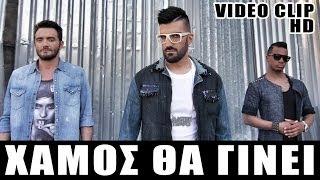 MASTER TEMPO ft Χρήστος Μενιδιάτης - Χαμός θα γίνει - Official Video Clip (HD)