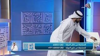 الشيخ وسيم يوسف. عندما لا ترى زوجتك إلا في ليلة الدخلة