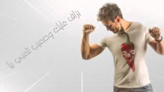 ENTY Saad Lamjarred Ft Dj Van By Bílǡl Ämıȓ-Älhǒb YouTube