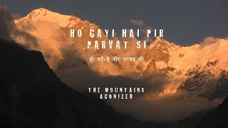 [Trailer-2] THE MOUNTAINS AGONIZED: HO GAYI HAI PIR PARVAT SI