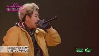 Block B JAPAN LIVE TOUR 2016~SHOWDOWN'H'~ LIVE特番 SPOT