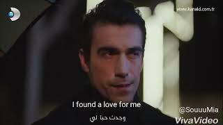 "Ferhat & Asli ""Perfect"" Ed Sheeran (Lyrics + Arabic subtitles)"
