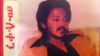 Muluken Melese - Nanu Nanu Ney