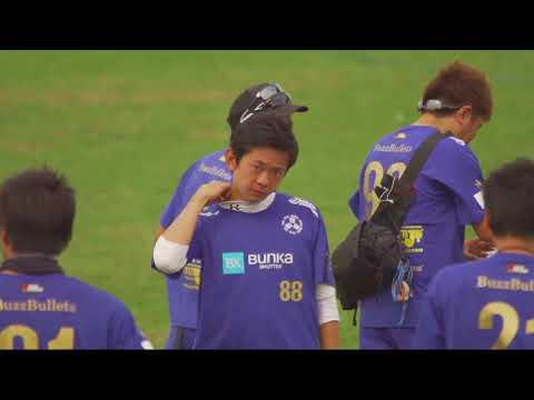 Video Thumbnail: 2018 U.S. Open Club Championships, Men's Pool Play: Tokyo Buzz Bullets vs. San Francisco Revolver