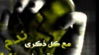 athonob osama assalman