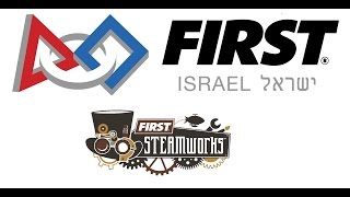 FIRST Robotics Competition - Israel District Event #1 Day 1