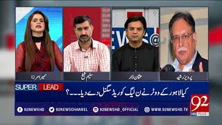 NewsAt5 - 18 September 2017 - 92NewsHDPlus