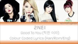 2NE1 (투애니원) - Good To You (착한 여자) Colour Coded Lyrics (Han/Rom/Eng)