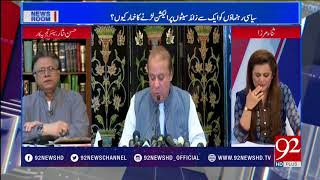 News Room | Interview with Hassan Nisar | 15 June 2018 | 92NewsHD