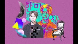 Heejun [KNK] - Half Moon [Cover]