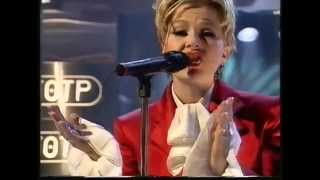 Scarlet - Independent Love Song - Live TOTP 1995