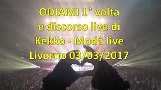 Modà Odiami live Livorno 03/03/2017 con discorso di Kekko a noi fan