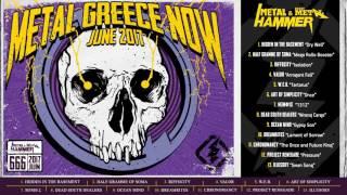 """METAL HAMMER GR: """"Metal Greece Now - June 2017"""""""