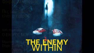 Πες μου ποιος είναι ο εχθρός - Φοίβος Δεληβοριάς (HQ Official Audio Video)