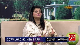Pakistan Kay Pakwan - 1 Oct 2018 - 92NewsHDUK