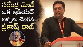 Actor Prakash Raj Fires On Narendra Modi Like Never Before   Statue Of Unity   Manastars