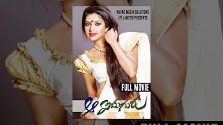 Amala Paul Aa Aiduguru Telugu Full Movie || Niharika Movies width=