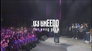 03 Greedo Live at The Novo Brings Out RJ